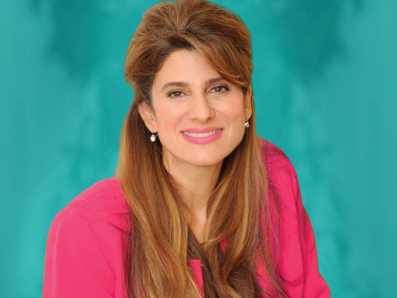 Her Royal Highness Princess Dina Mired of Jordan