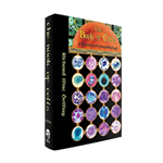 The Book of Cells: A Breviary of Cytopathology